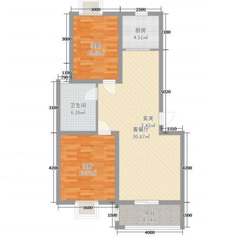 银河花园2室2厅1卫1厨87.00㎡户型图