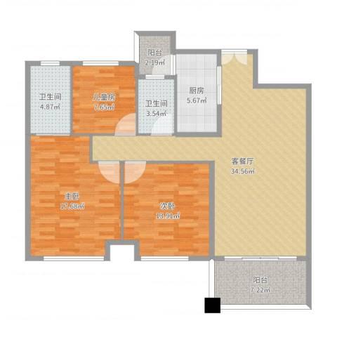 东城四季3室2厅2卫1厨122.00㎡户型图