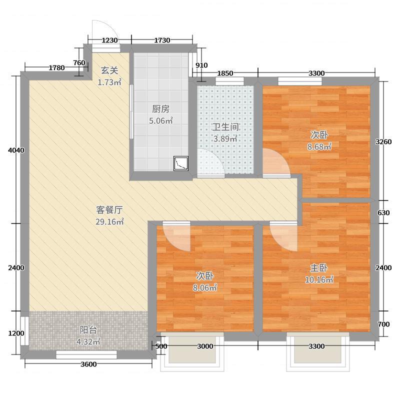 中海御山首府95.00㎡御山首府东6地块6-11#楼A2户型3室3厅1卫1厨