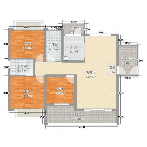 海雅君悦花园3室2厅2卫1厨129.00㎡户型图