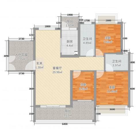海雅君悦花园3室2厅2卫1厨118.00㎡户型图