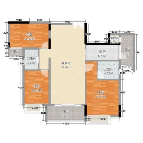 经纬凯旋城3室2厅2卫1厨130.00㎡户型图