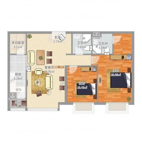 富力城D区2室2厅2卫1厨101.00㎡户型图