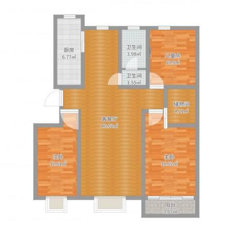 逸升佳苑3室2厅2卫1厨124.00㎡户型图