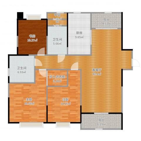 中海寰宇天下3室2厅2卫1厨150.00㎡户型图