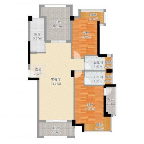 联发欣悦园2室2厅2卫1厨122.00㎡户型图