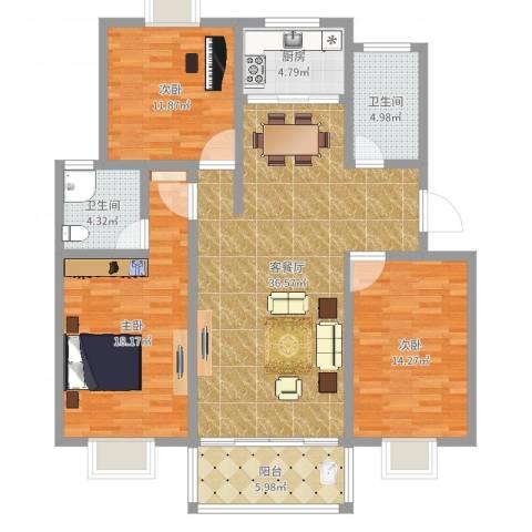 清华苑3室2厅2卫1厨128.00㎡户型图
