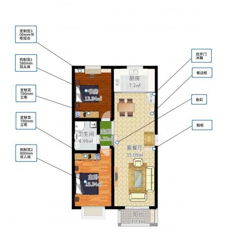 华茂名居2室2厅1卫1厨103.00㎡户型图
