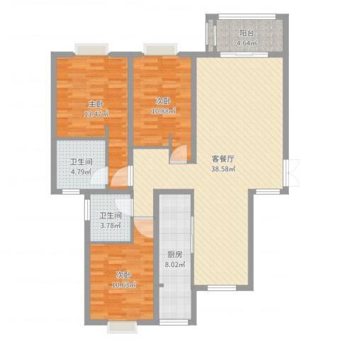 金吉华冠苑3室2厅2卫1厨119.00㎡户型图