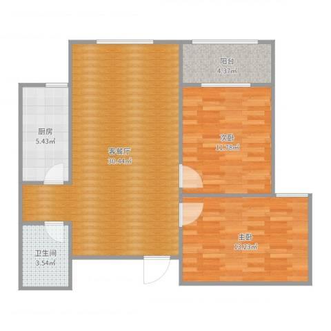 香港城2室2厅1卫1厨86.00㎡户型图