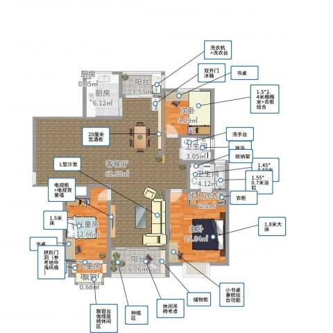 宏基・阳光尚城4室2厅3卫3厨160.00㎡户型图