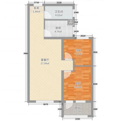 中国MALL・城市之星2室2厅1卫1厨85.00㎡户型图