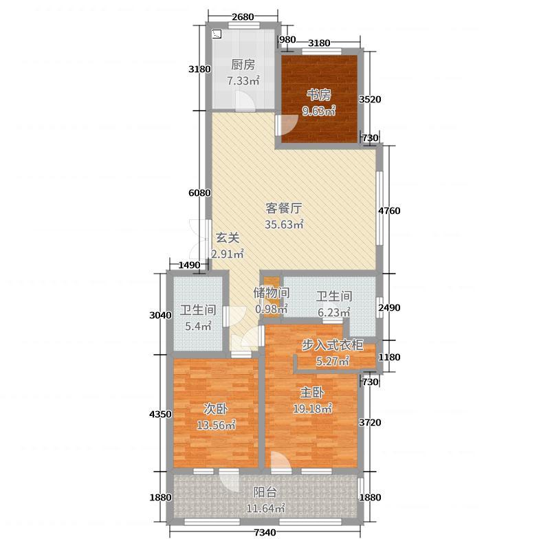 金隅和府138.00㎡户型3室3厅2卫1厨