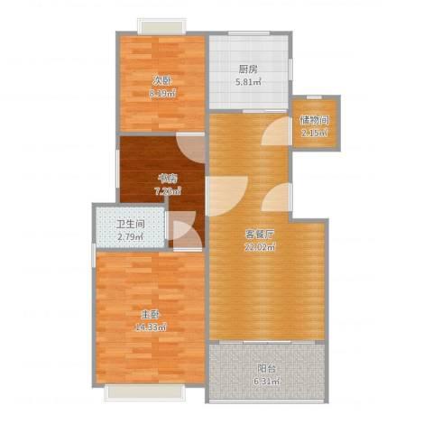 金杨金台苑3室2厅1卫1厨86.00㎡户型图