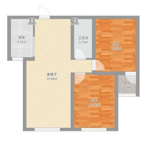 御品星城2室2厅1卫1厨74.00㎡户型图