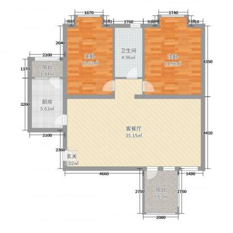 华鼎泰富公馆2室2厅1卫1厨79.79㎡户型图