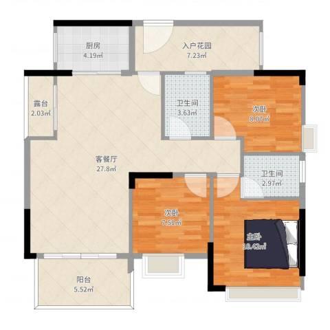 时代名苑3室2厅2卫1厨99.00㎡户型图