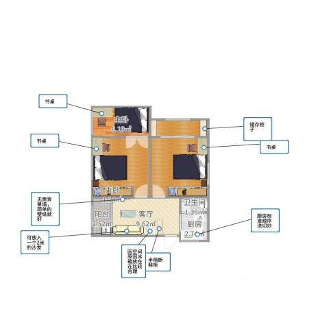 槟榔东里2室1厅1卫1厨63.00㎡户型图