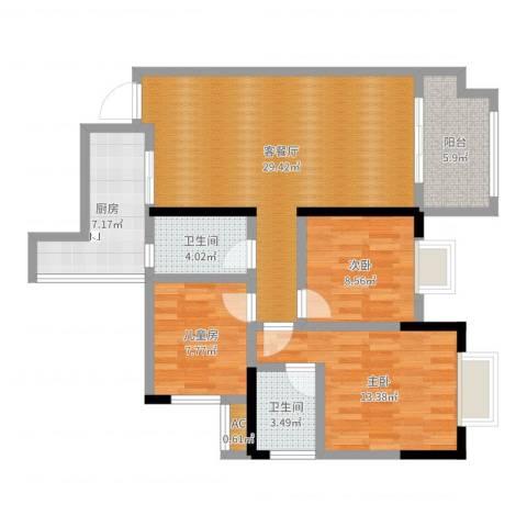 璧山金科中央公园城万老师3室2厅3卫1厨100.00㎡户型图