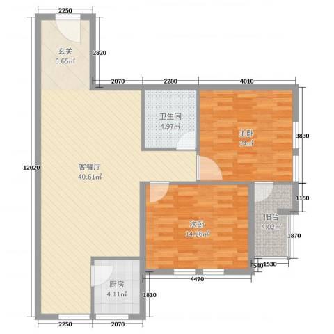香港城小米公寓2室2厅1卫1厨100.00㎡户型图