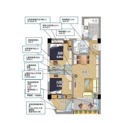 东河苑小区3室2厅1卫1厨50.68㎡户型图