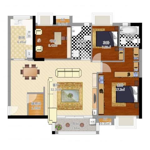 港湾江城1143室1厅2卫1厨114.00㎡户型图