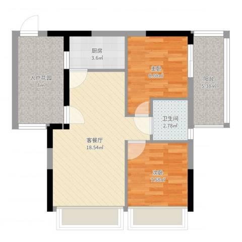 爱顿第3季花园2室2厅1卫1厨67.00㎡户型图