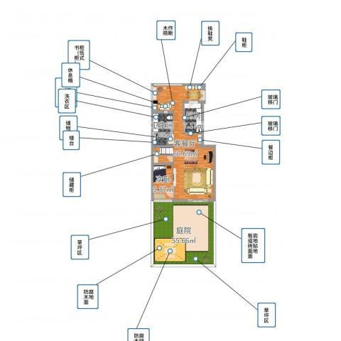 社会山花园1室2厅2卫1厨176.00㎡户型图