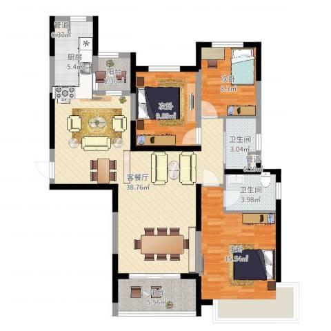新余恒大城3室2厅2卫1厨117.00㎡户型图
