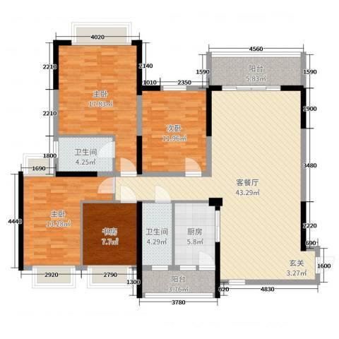 恒大帝景4室2厅2卫1厨148.00㎡户型图