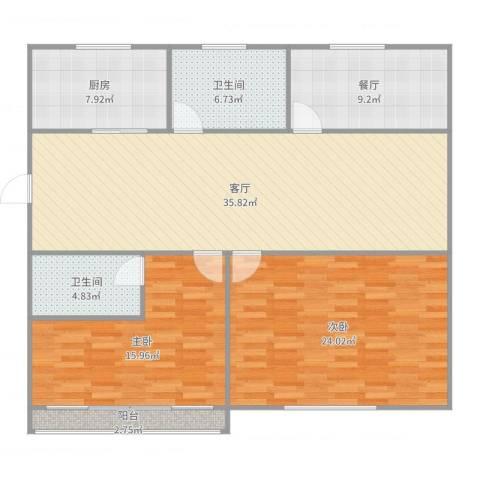 曙光小区4114012室2厅2卫1厨134.00㎡户型图