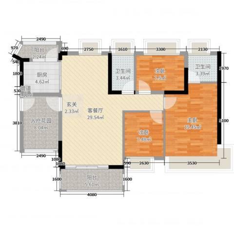鸿安御花园3室2厅2卫1厨119.00㎡户型图