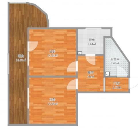 广安门车站西街17号院2室1厅1卫1厨62.00㎡户型图