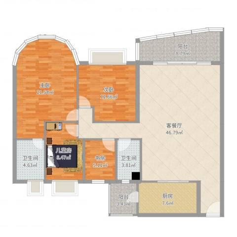 华南新城山语轩124室2厅2卫1厨122.84㎡户型图