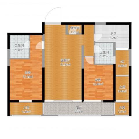 蠡湖香樟园2室2厅2卫1厨126.00㎡户型图