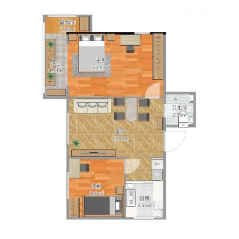 知春路2号院2室1厅1卫1厨69.00㎡户型图