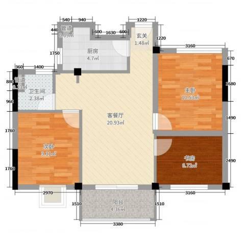开元九龙湖畔云顶3室2厅1卫1厨74.00㎡户型图