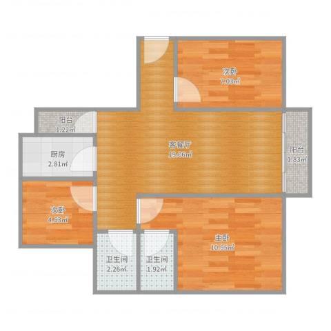 金宇锦园尚景轩2栋17053室2厅2卫1厨64.00㎡户型图