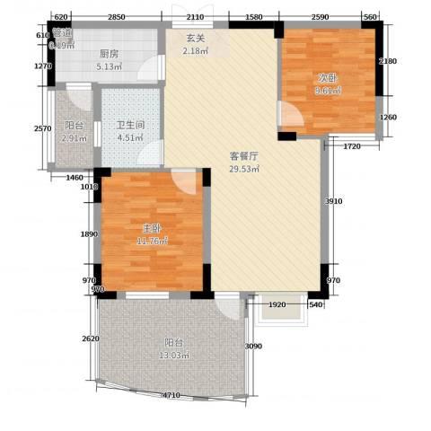 高能上城2室2厅1卫1厨96.00㎡户型图