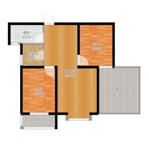 秀兰城市美居2室2厅1卫1厨128.00㎡户型图
