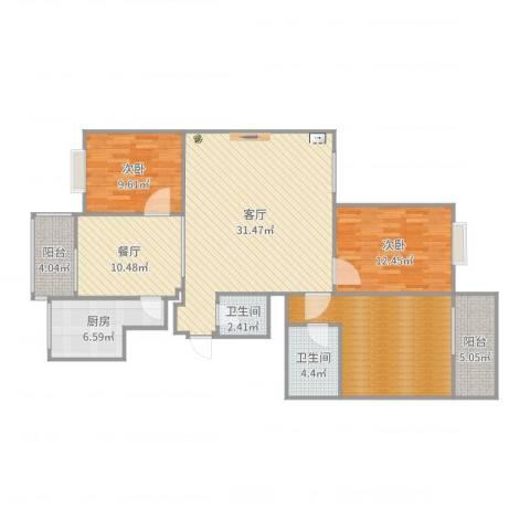 西瑞北国之春2室2厅2卫1厨128.00㎡户型图