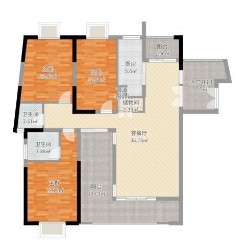 集美花园3室2厅2卫1厨152.00㎡户型图