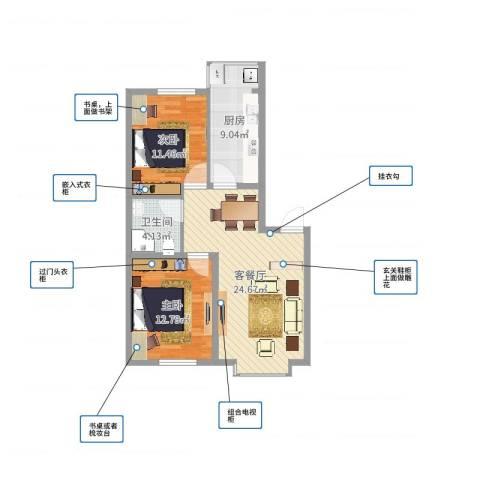 金色河畔2室2厅1卫1厨78.00㎡户型图
