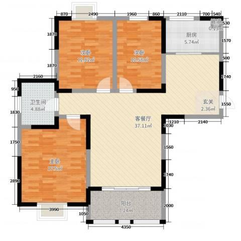 8090青年公寓3室2厅1卫1厨121.00㎡户型图