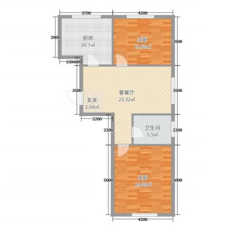 万有佳园2室2厅1卫1厨92.00㎡户型图