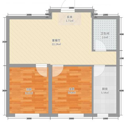 荟萃园2室2厅1卫1厨69.00㎡户型图