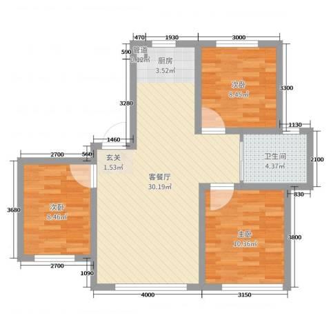 万宏-自在成3室2厅1卫0厨88.00㎡户型图