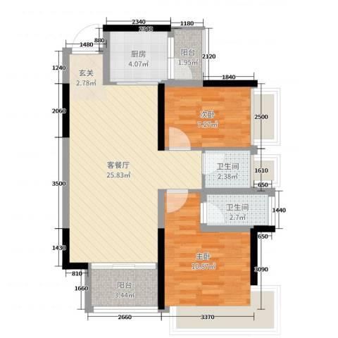 鸿安御花园2室2厅2卫1厨80.00㎡户型图
