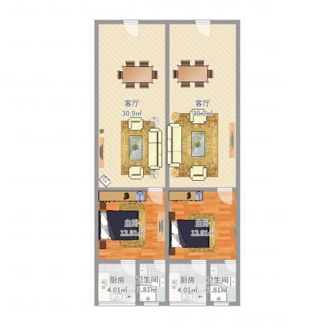 洛川东路470号2室2厅2卫2厨127.00㎡户型图