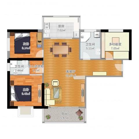 宝丰绿洲2室2厅2卫1厨97.00㎡户型图
